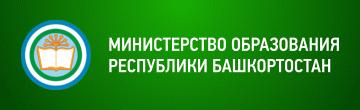 МинОбрРБ